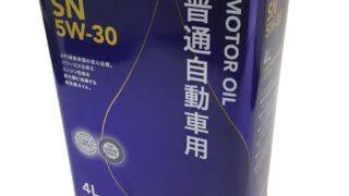 カインズ エンジンオイル SN規格 全合成油 5W-30