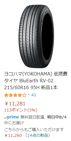 Amazon YOKOHAMA ブルーアース RV-02 215_60R16